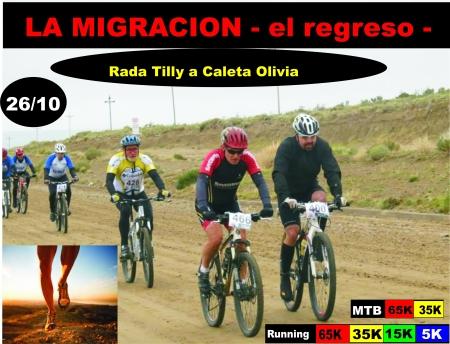 la migracion el regreso 1